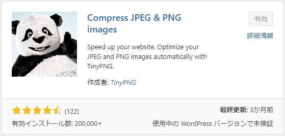 Compress JPEG & PNG images