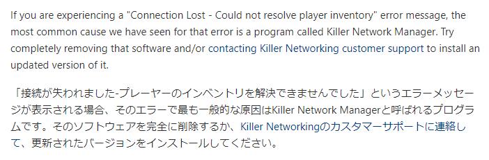 MTGアリーナ公式の「Could not resolve player inventory」にたいする対処方法
