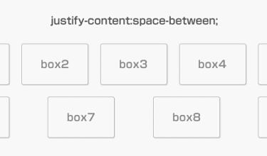 justify-content:space-betweenで最後の列までキレイに要素を並べる方法。けど無理だった話