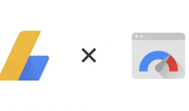 PageSpeed Insightの天敵、アドセンスのタグを遅延読み込みする方法